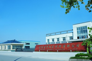 nanjing-chemical-material-corporation-14