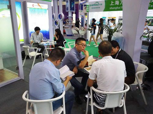2.18th China International Lubricants and Technology Exhibition