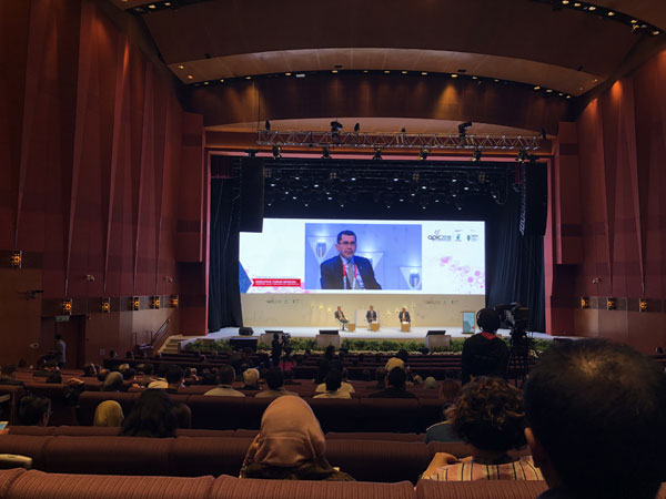 2018 Asia Petrochemical Industry Conference