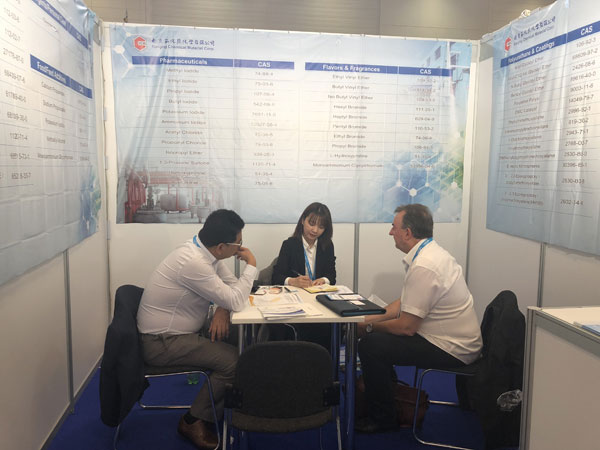 2018 Chemspec Europe - Nanjing Chemical Material Corp